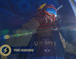 Yuki Kadono US Open Slopestyle Winning Run 2015
